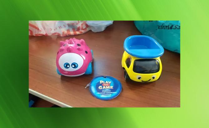 Яркие игрушки